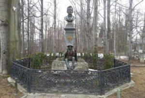 pomnik Tytusa Chałubińskiego